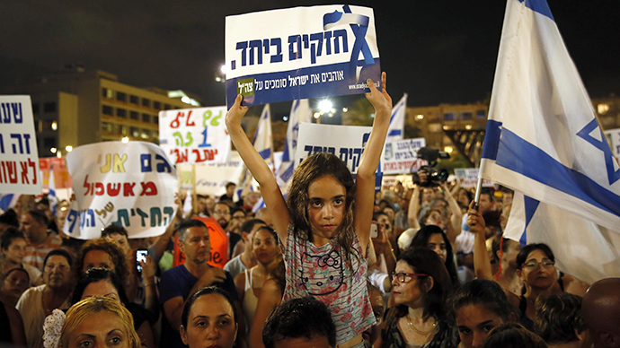 Top Israeli rights group blacklisted from national service program