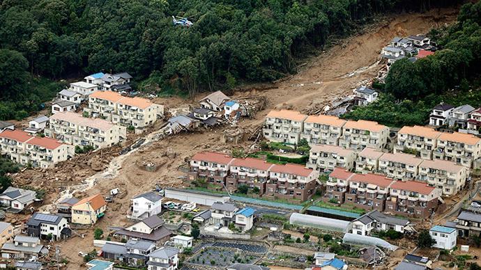 36 dead, 7 missing in Hiroshima, Japan landslides (PHOTOS)