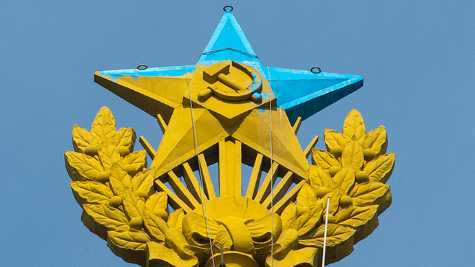 Star Wars Ukraine Russia Flags Top Moscow S Iconic