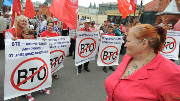Communists say Russia should throw off 'strangling noose' of WTO