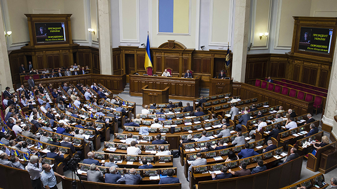 Kiev en route to Europe? Who Ukrainians are voting for in parliamentary election