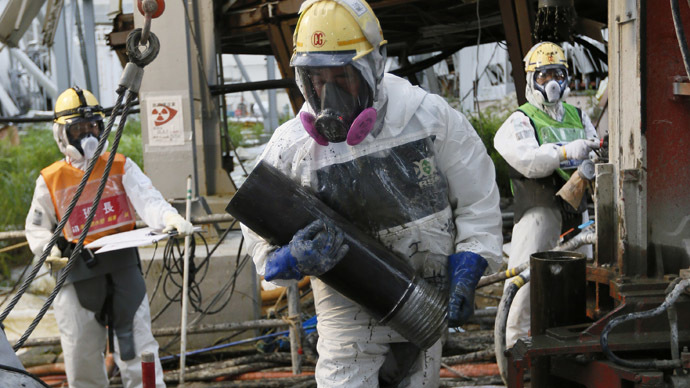 Fukushima disaster bill more than $105bn, double earlier estimate – study
