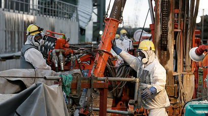 Fukushima workers injured as steel material for coolant tank collapses