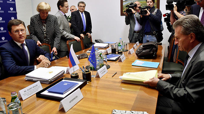 Ukraine must ensure gas transit to Europe - EU energy chief