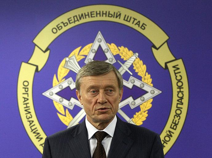 Secretary General of the Collective Security Treaty Organization Nikolai Bordyuzha (RIA Novosti / Alexey Kudenko)