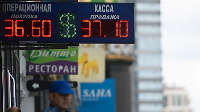 Ruble hits record low as West waits for Russia's response to sanctions, oil recedes