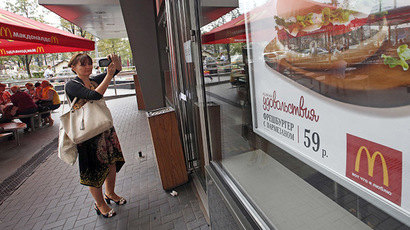 Not lovin' it: McDonald's sales in US plummet