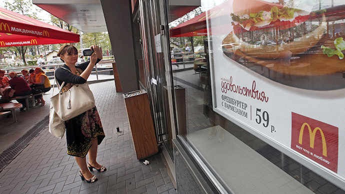 12 McDonald's restaurants temporarily closed in Russia, 100 inspections underway