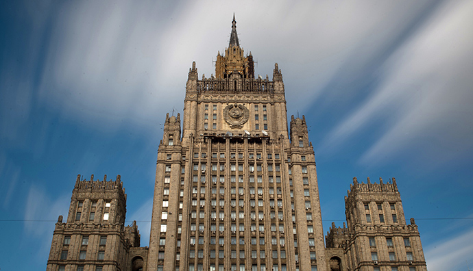 Building of the Russian Ministry of Foreign Affairs on Moscow's Smolenskaya-Sennaya Square (RIA Novosti / Maxim Blinov)
