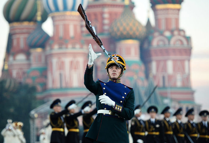 RIA Novosti/Alexander Vilf