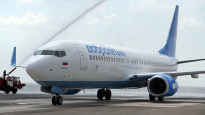 Aeroflot launches new low-cost carrier to replace sanctioned Dobrolet