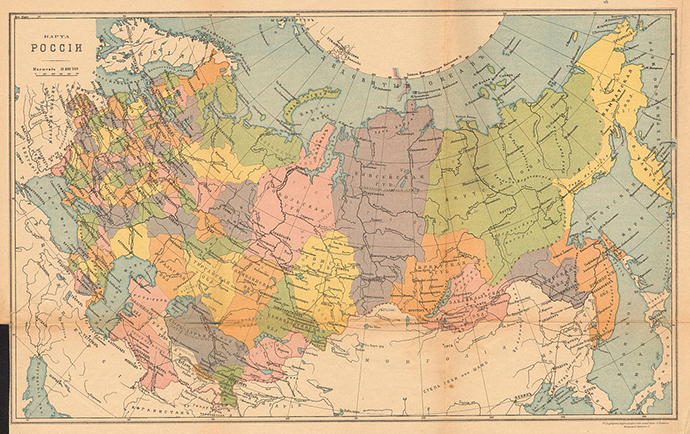 A map showing subdivisions of the Russian Empire as of 1914
