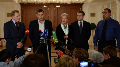Minsk protocol: Ukraine to be decentralized, special status for Lugansk, Donetsk