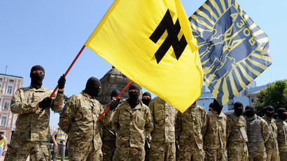Crimes of Ukrainian Aidar battalion confirmed in Amnesty Int'l report - Russia