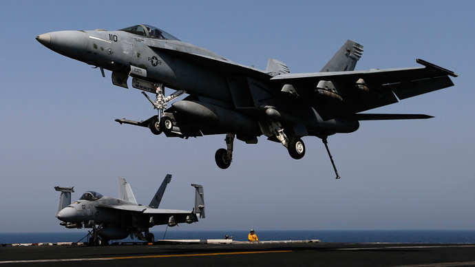US military launches airstrikes near Iraq's Haditha Dam