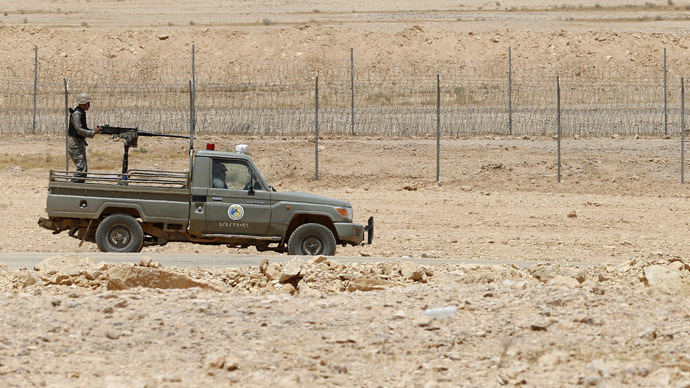Saudi Arabia to build fence on border with Iraq