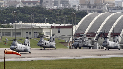 Japan may receive offensive military weapons from US amid rising tensions with China, N. Korea