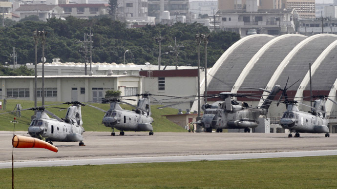 US military suffers Japan base setback