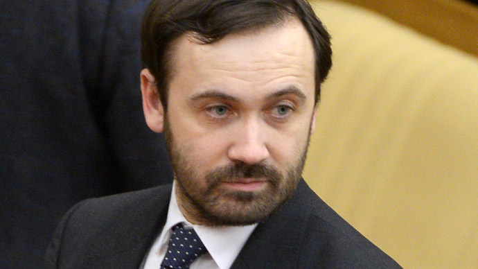 Leftist party may expel MP over 'anti-Russian activities'