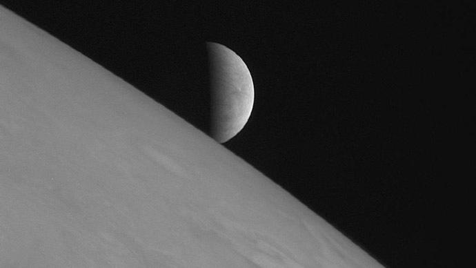 Scientists discover Earth-like tectonics on Jupiter moon