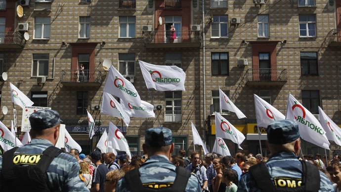 Anti-Maidan activists blast Yabloko party over US-funded protests