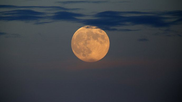 Shine on, Harvest Moon: Red supermoon lights up night sky, 3rd this summer (PHOTOS)