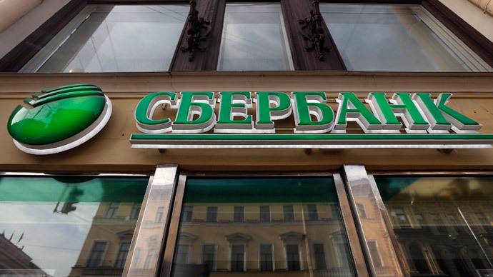 Sberbank.(Reuters / Alexander Demianchuk)