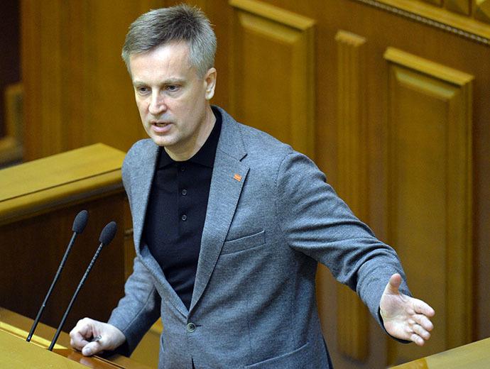 Acting head of Ukraine's Security Service, Valentin Nalivaichenko (AFP Photo / Sergei Supinsky)