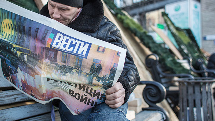 Ukraine's security service raids independent Kiev newspaper after report on SBU chief's family
