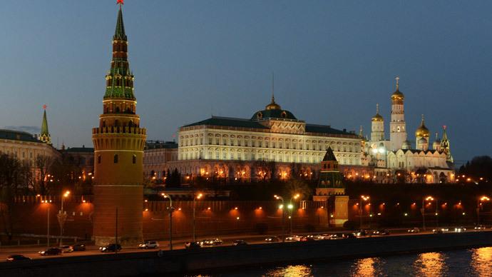 Moscow Kremlin.(RIA Novosti / Artem Zhitenev)