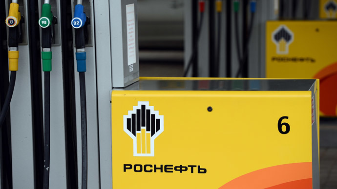 ​Rosneft may sell almost 90 gas stations to leading commodity trader