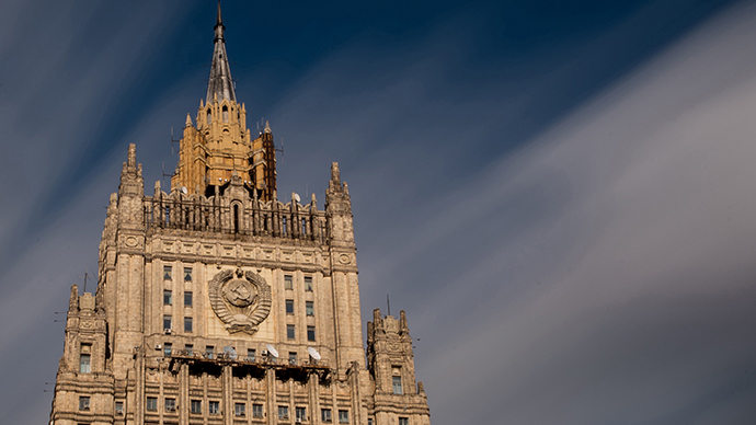 Building of the Russian Ministry of Foreign Affairs on Moscow's Smolenskaya-Sennaya Square (RIA Novosti / Maksim Blinov)