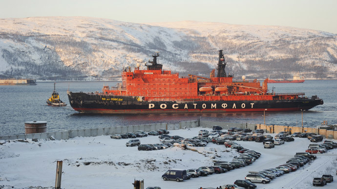 "The nuclear icebreaker ""50 Let Pobedy"" (50th Anniversary of Victory) departs from Atomflot's quay in Murmansk.(RIA Novosti / Sergey Eshenko)"