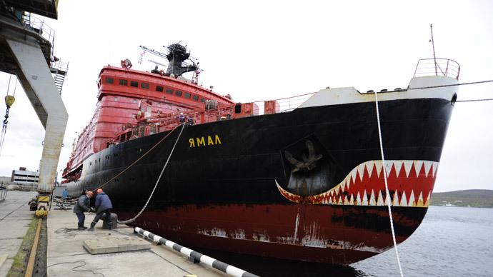 The nuclear ice-breaker Yamal.(RIA Novosti / Sergey Eshenko)