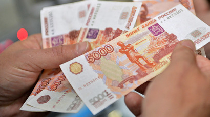 Good fundamentals make ruble 'stable' currency - Russian Central Bank