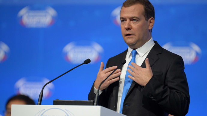 PM Medvedev authorizes import duties on Ukrainian products