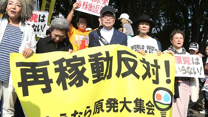 Anti-nuclear demonstrations, including Nobel literature laureate Kenzaburo Oe (C), march in Tokyo on September 23, 2014. (AFP Photo / JIJI Press)