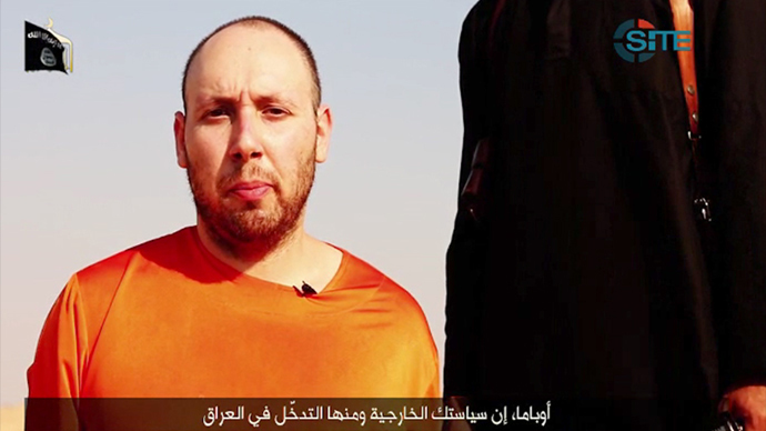 31-year-old US freelance writer Steven Sotloff (AFP Photo / HO / SITE)