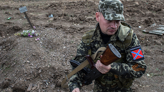 4th mass grave found in E. Ukraine, self-defense forces report
