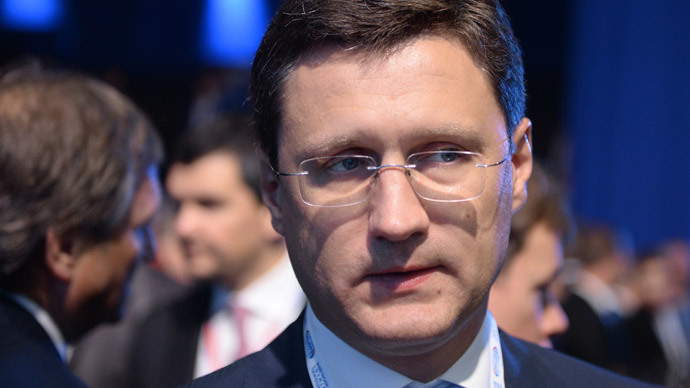 Re-export of Russian gas unacceptable - Energy Minister