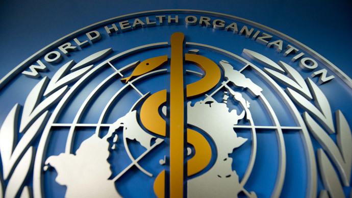 A World Health Organisation (WHO) logo.(AFP Photo / Ed Jones)