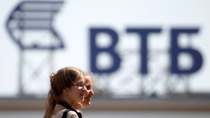 Kiev's claims over legality of $3bn bailout 'baseless' – VTB
