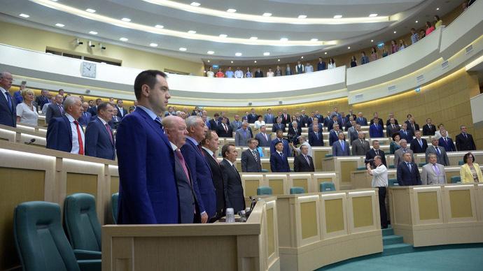 Russian senators cancel official US visit, plan to cut links with 'hostile' EU states
