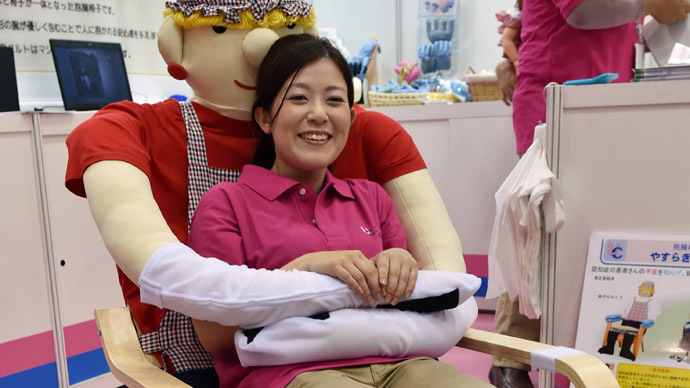 Need a hug? Japan unveils 'anti-loneliness' chair