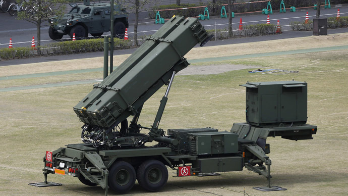 US to sell Saudi Arabia $1.75bn worth of Patriot air defenses