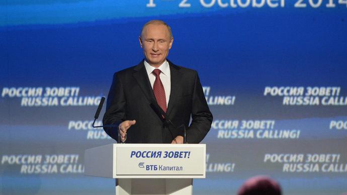 Biden says US 'embarrassed' EU into sanctioning Russia over Ukraine