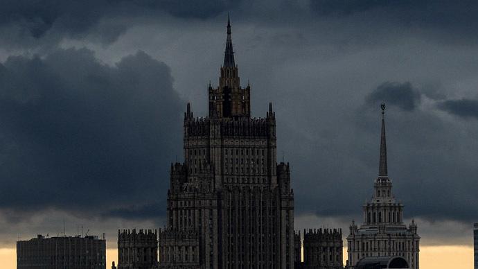 Russia won't publish its European 'stop list'