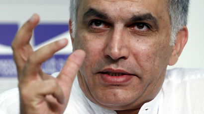 Bahrain election to deepen dispute between govt and opposition – activist Nabeel Rajab (EXCLUSIVE)