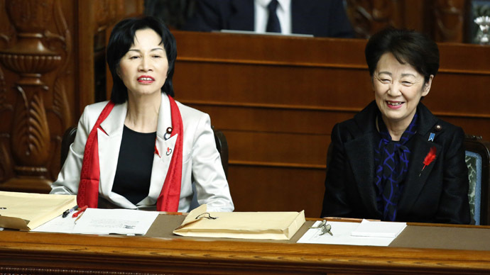 Japanese parliament sees red over minister's scarf worn in chamber