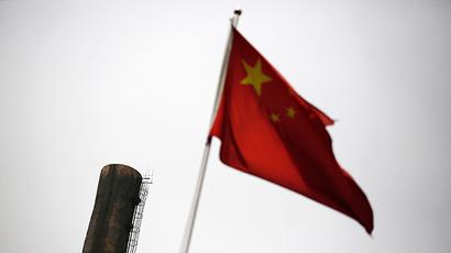 China grows at 'new normal', but still at 5 yr low